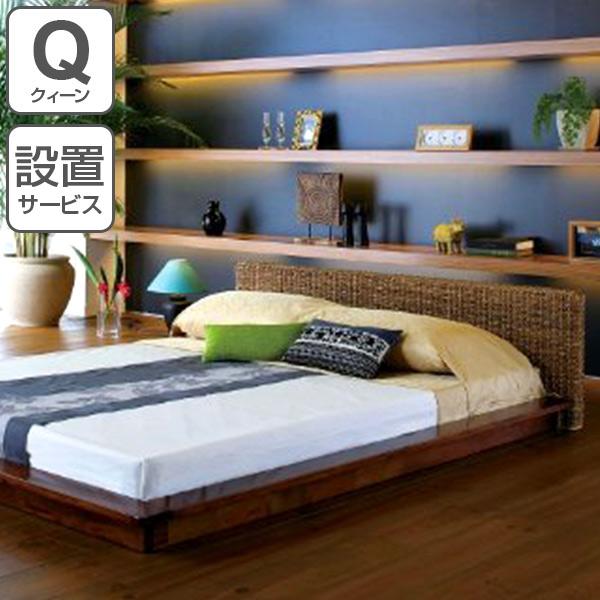 フロアベッド グランツ アバカ素材 クィーンサイズ ( 送料無料 アジアン家具 マニラ麻 ベッドフレーム 木製 )