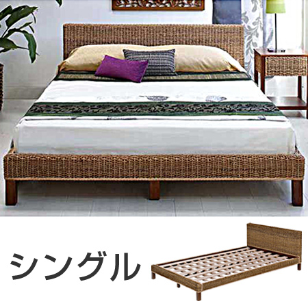 Standard asian bed sizes