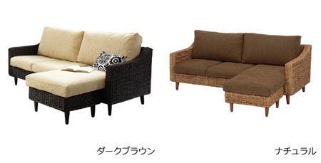 Sofa Chaise Long Single Grants Abaca Material Width 170 Cm (Asian Furniture  Manila Sofa Chair Chair Chair Sofa 2.5 Seat, 3 Seat)
