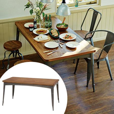 テーブル リベルタ スチールフレーム 幅150×奥行80cm ( 送料無料 アイアン ダイニングテーブル 食卓 机 デスク 4人 鉄 個性的 レトロ )