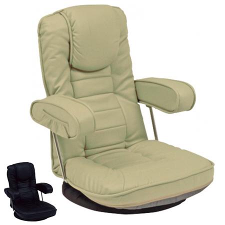 回転座椅子 リクライニング式 座面高17cm レザー調 ( 送料無料 イス リクライニングチェア 肘付き ソファ 一人掛け 座イス リラックスチェア ハイバック 一人用 )