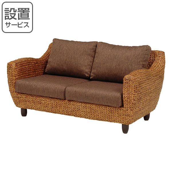 Superbe Sofa Rosemary Water Hyacinth Made Two Seat (Asian Furniture Water Hyacinth  Chair Sofa Chair Chair Sofa Chair Love Sofa Two Seat)