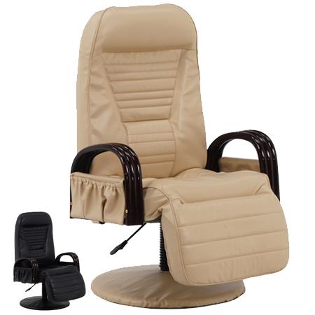 回転高座椅子 無段階リクライニング式 オットマン付 レザー調 ( 送料無料 イス リクライニングチェア 肘付き ソファ 一人掛け 座イス リラックスチェア ハイバック 一人用 )