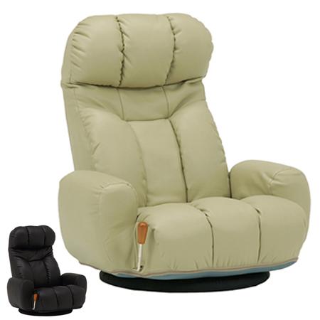 回転座椅子 無段階リクライニング式 ポケットコイル 座面高26cm ( 送料無料 イス リクライニングチェア レザー調 肘付き ソファ 一人掛け 座イス リラックスチェア ハイバック 一人用 )