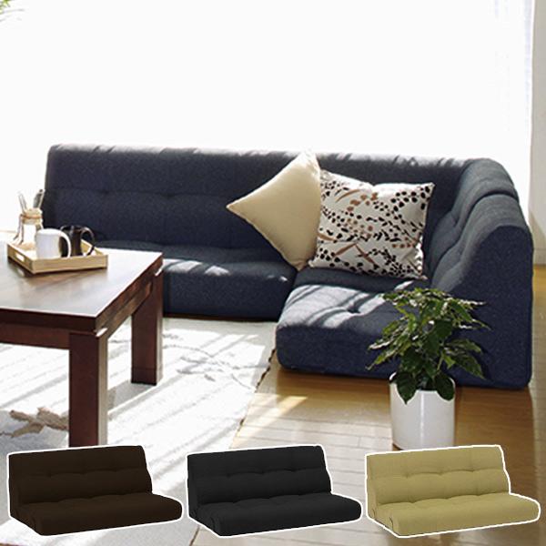 ローソファ トリニティ 2P 幅115cm ( 送料無料 ソファー チェア 椅子 2人掛け 二人掛け 布張り フロアソファ )