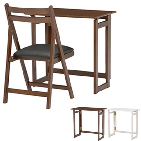 折りたたみテーブル 木製 幅70cm ( 送料無料 机 デスク )