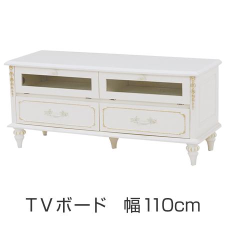 ?在庫限り・入荷なし?テレビ台 TVボード シャビー調 イグレシア 幅110cm ホワイト