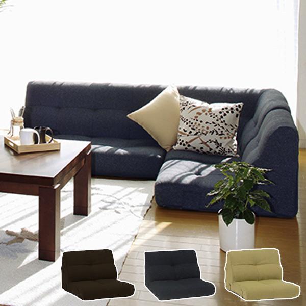 ローソファ トリニティ 1.5P 幅75cm ( 送料無料 ソファー チェア 椅子 1.5人掛け 布張り フロアソファ )