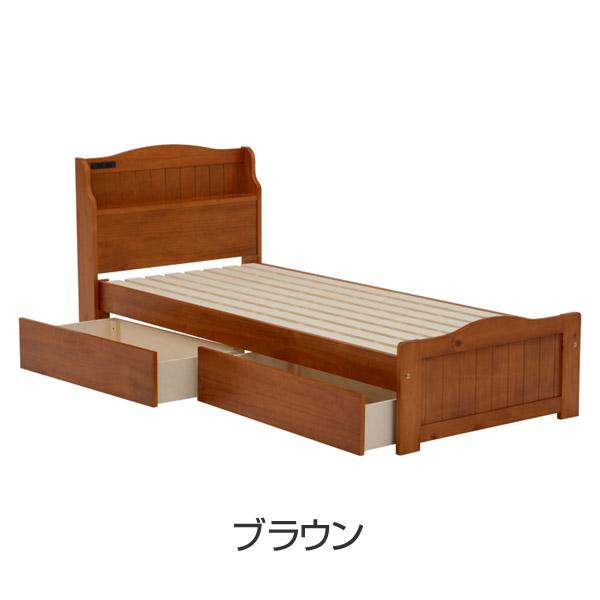 livingut | Rakuten Global Market: Bed chests with semi-single short ...