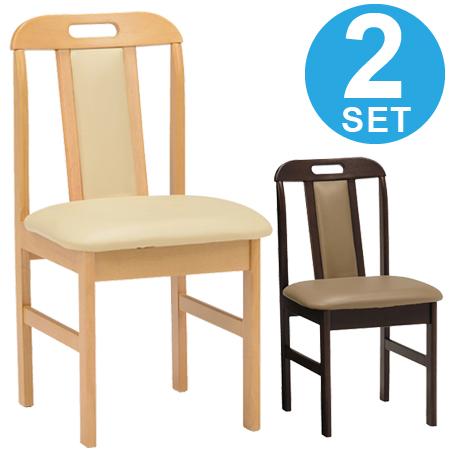 ダイニングチェア 椅子 木製 座面高43cm 2脚セット ( 送料無料 イス チェアー 食卓椅子 リビングチェア レザー調 )