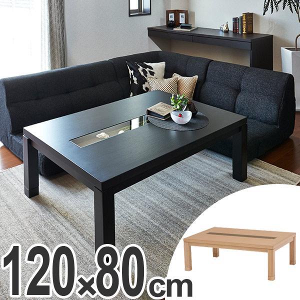 Furniture Like Kotatsu Kotatsu Tatami Room Table Est Rectangle 120cm In  Width (kotatsu Table Height Adjustment Low Table Center Table Kotatsu  Wooden Desk ...