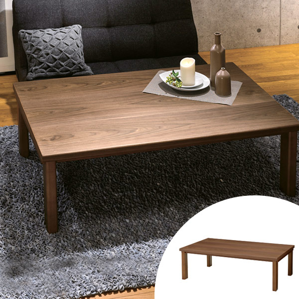 Genial Furniture Japanese Kotatsu Table Seating Vice President Square Width 120 Cm  (modern Japanese Kotatsu Wooden Cofee Table Desk, Kotatsu Center Table Of  Tables ...