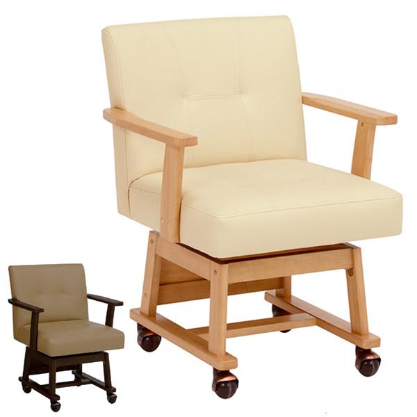 チェア 回転チェアー ダイニングチェア ( 送料無料 椅子 いす チェアー ダイニングチェアー パーソナルチェア 回転椅子 肘掛付椅子 肘かけ リビングチェア リビングチェアー )