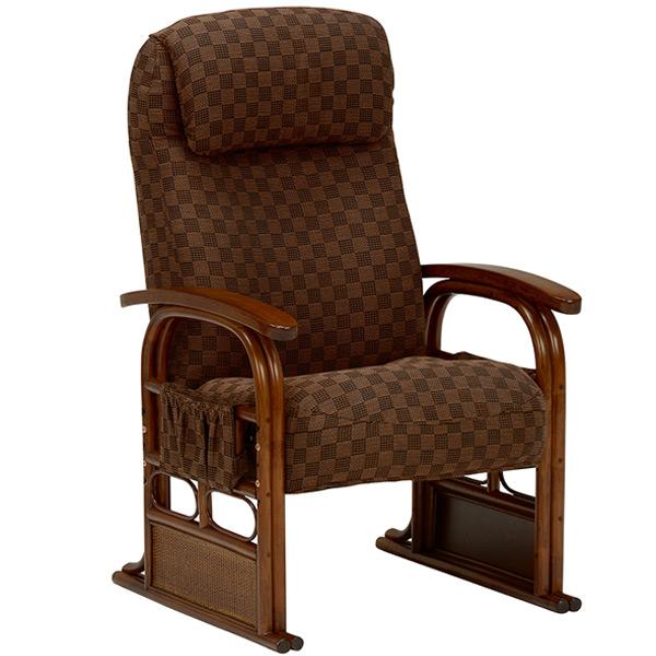 籐 ラタン 高座椅子 リクライニング ( 送料無料 チェア 椅子 イス 背もたれあり 籐家具 籐製家具 腰掛け リビング ローチェア いす イス )