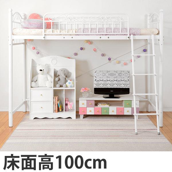 ロフトベッド シングル アイアンフレーム 高さ135cm ( 送料無料 ベッド ベット シングルベッド 子供用ベット 子ども用ベット アイアン ロフト 白 ホワイト ハシゴ はしご 収納 ハイタイプ ロータイプ 135センチ 135cm )