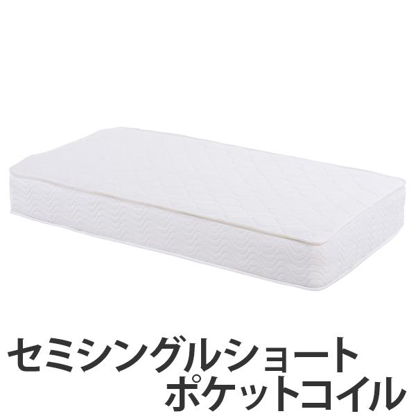 マットレス セミシングルショート ポケットコイル ( 送料無料 マット ベッドマット シングル ベッド ポケットコイルマットレス ポケット やわらかめ ショート丈 )