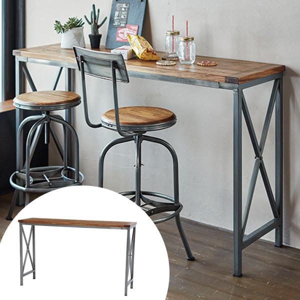 カウンターテーブル ハイテーブル ミッドセンチュリー リベルタ 幅150cm ( 送料無料 テーブル 机 コーヒーテーブル カウンターデスク ダイニングテーブル カフェ スタイリッシュ 長方形 )