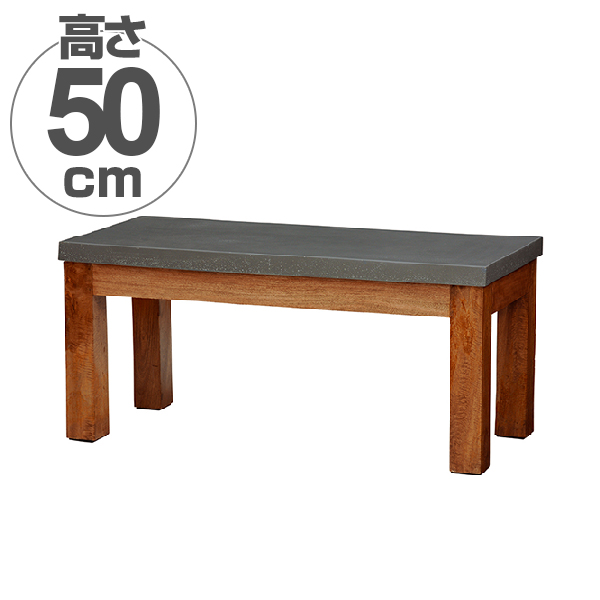 ローテーブル センターテーブル 天然木 レトロ調 リベルタ 幅110cm ( 送料無料 高さ50cm 机 デスク コーヒーテーブル テーブル 木製 2人用 2人 天然木テーブル 長方形 マンゴー材 コンクリート )