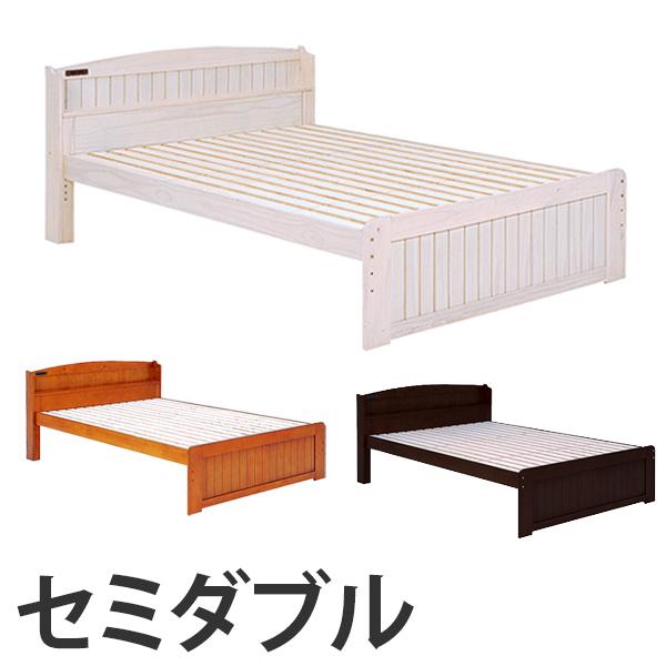 セミダブルベッド 木製 高さ3段調節 コンセント付 幅124cm ( 送料無料 ベット ベッド セミダブル 木製ベット ベッドフレーム フレーム フレームのみ 高さ調節 床下収納 収納 コンセント 2口コンセント )