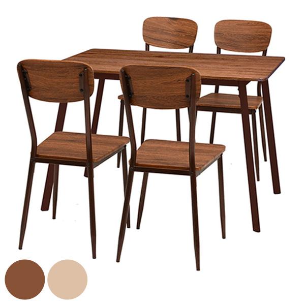 ダイニング 5点セット テーブル チェア4脚 木目調 ブルックリンスタイル ( 送料無料 ダイニングテーブル テーブルセット 4人 ダイニングチェア セット ダイニングテーブルセット ダイニングセット 4人掛け )