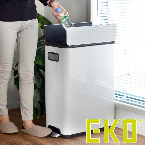 【送料無料】ゴミ箱 ペダル EKO エコフライ ステップビン 20L+20L ホワイト ( 送料無料 ごみ箱 ダストボックス 分別 ステンレス シンプル スリム インナー付き 洗える おしゃれ キッチン 台所 40L 20L )