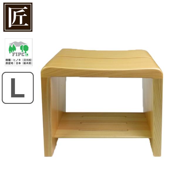風呂椅子 木製 癒し 23×27 ( フロイス 風呂いす 風呂イス バスグッズ 送料無料 )
