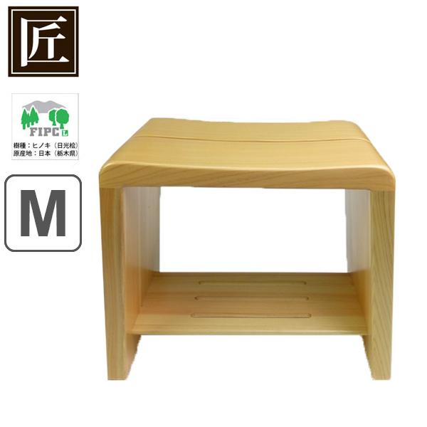 風呂椅子 木製 癒し 20×23 ( フロイス 風呂いす 風呂イス バスグッズ 送料無料 )