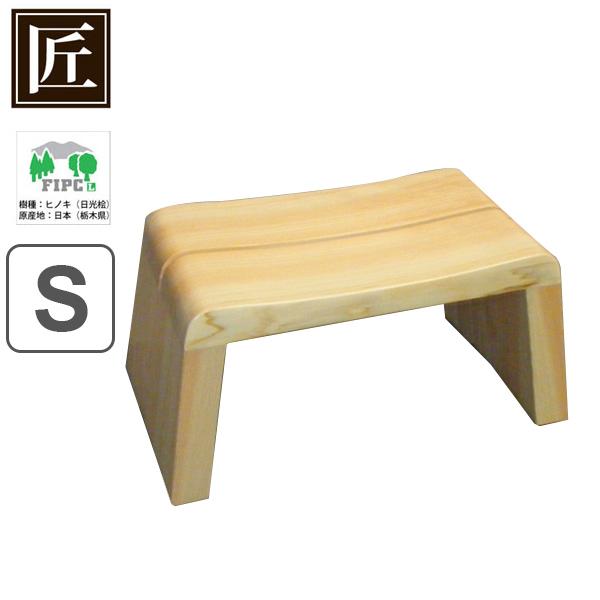 風呂椅子 木製 癒し 19×16 ( フロイス 風呂いす 風呂イス バスグッズ 送料無料 )