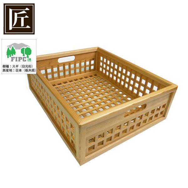 日光杉 職人の手作り 脱衣かご 角格子 ( 籠 カゴ バスケット 送料無料 )