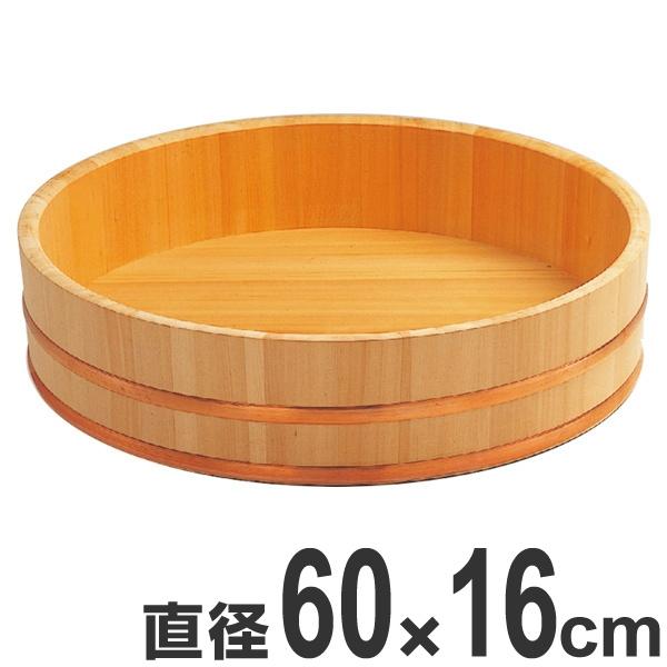 寿司桶 木製 尺2 木製桶盛 飯切 飯台 桶 業務用 ( 送料無料 半切り 鮨 寿司 すし おけ ちらし寿司 盛り付け 大容量 大サイズ 飲食店 寿司屋 和食 )