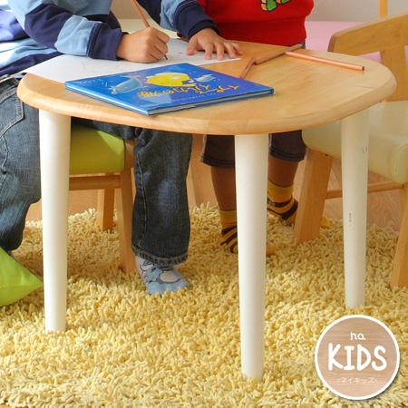 キッズテーブル naKids ( キッズ用 子供用 学習机 勉強机 送料無料 )
