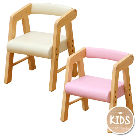 Kids Chair With Elbow NaKids (for Kids Childrenu0027s Chairs Chairs Kids Room  Wooden Highchair Chair Chairs Children For Children) 05P05Sep15