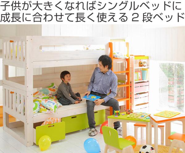 Livingut Kids Bunk Bed E Ko Sg Mark Authorization Entering A