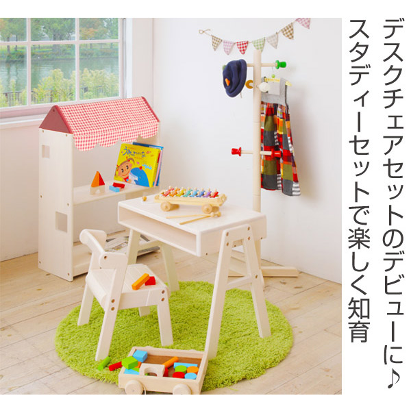 Kids Study Set Picc S Desk For The Child Chair Nursery Wooden Baby