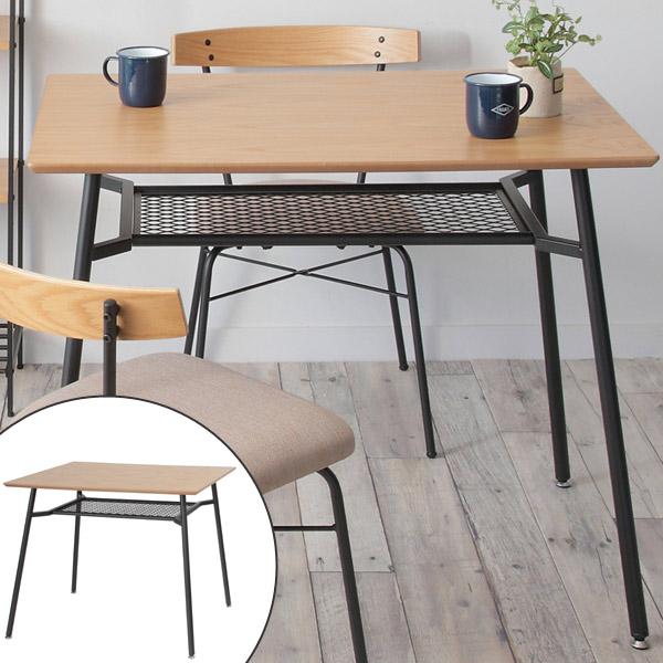 ダイニングテーブル anthem 幅90cm ( 送料無料 食卓 テーブル 木製 机 ダイニングテーブル デスク バーテーブル ハイデスク 天然木 2人用 二人用 ダイニング 2人掛け )