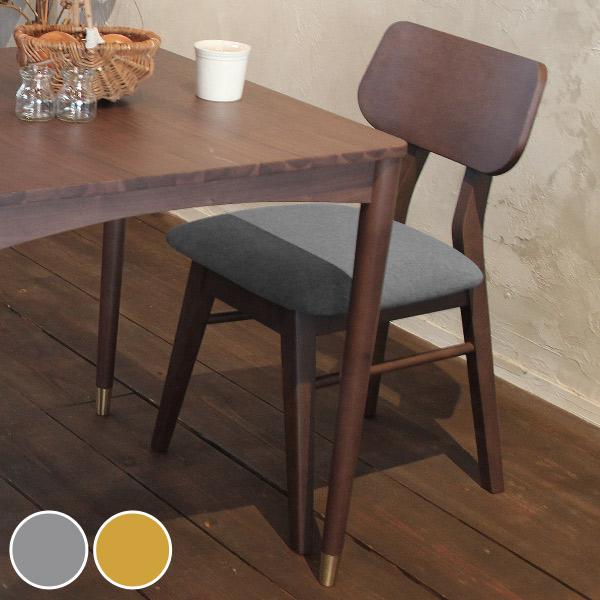 チェア 椅子 天然木 EMO 座面高46cm ( 送料無料 イス チェア ダイニングチェアー 木製 ダイニングチェア いす 食卓椅子 リビングチェア ファブリック 木フレーム 布製 )