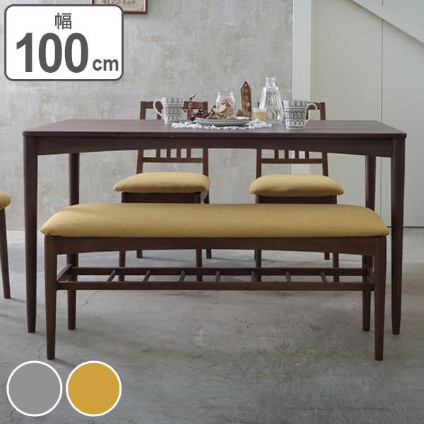 ベンチ 椅子 天然木 EMO 幅100cm ( 送料無料 ダイニングベンチ いす イス 木製 ダイニングチェア 食卓椅子 リビングチェア ファブリック 木フレーム 布製 ダイニングチェアー )