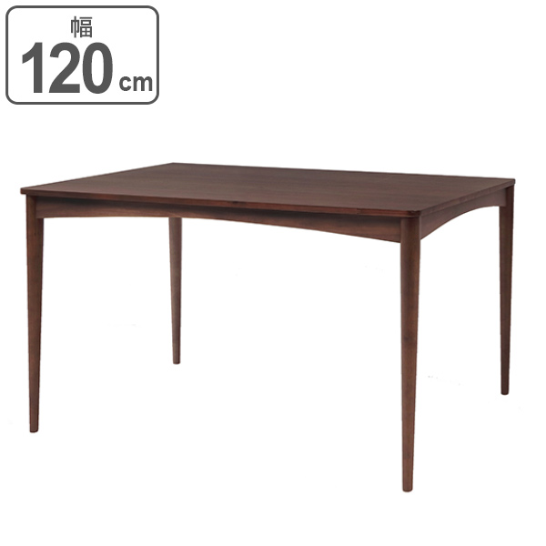 ダイニングテーブル 天然木 木製 幅120cm ( 送料無料 テーブル 机 つくえ 食卓 食卓テーブル リビング ダイニング リビングテーブル )
