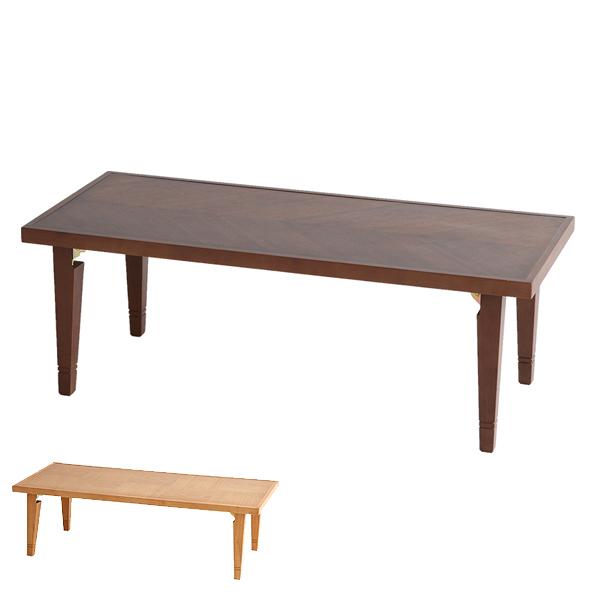 テーブル 長方形 幅93cm 折れ脚 木製 センターテーブル 座卓 ( 送料無料 リビングテーブル ローテーブル 折りたたみ テーブル 台 机 木目 折れ脚テーブル 折りたたみテーブル 折り畳みテーブル )