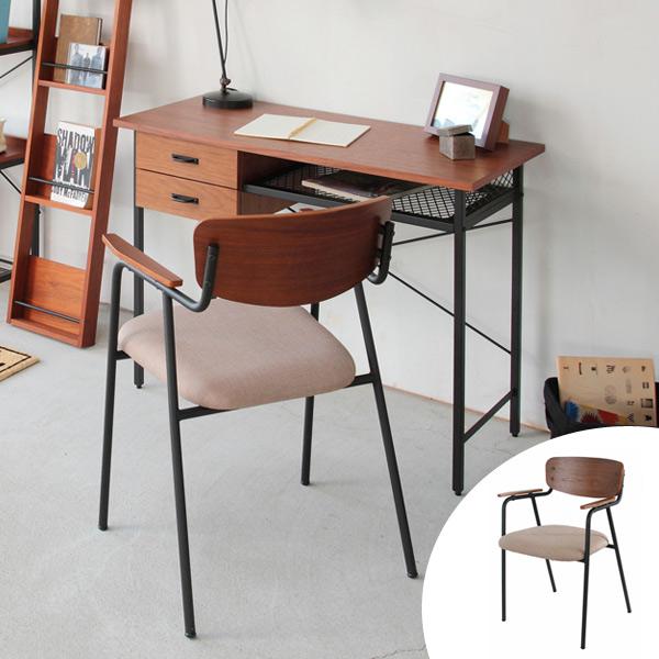 アームチェア 椅子 スチールフレーム クッション座面 anthem 座面高44cm ( 送料無料 アームチェアー イス チェア チェアー 布張り 座面ファブリック ヴィンテージ風 ヴィンテージライク ビンテージスタイル 異素材 )