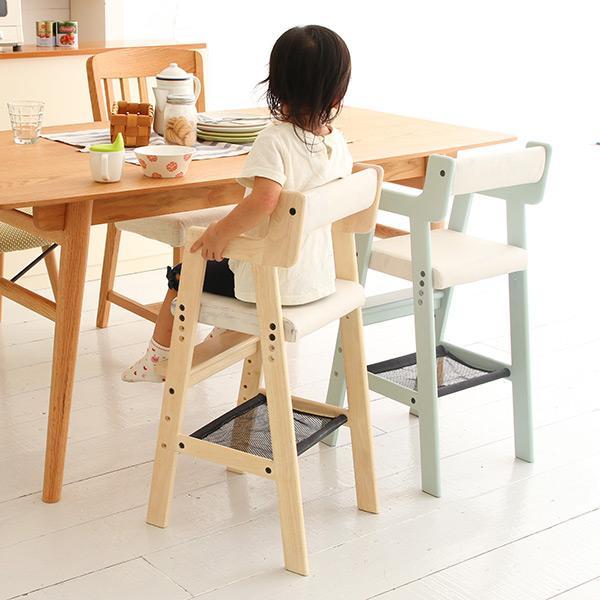キッズチェア ハイチェア 座面高52cm 木製 天然木 子供用チェア 高さ調節 ( 送料無料 キッズチェアー ベビーチェア ハイチェアー 子ども チェア イス 椅子 チェアー キッズ 子供 ベビー 子供椅子 いす 収納ネット付き )