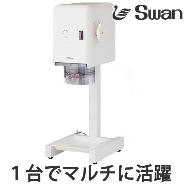 かき氷機 電動式 台湾風 SSB-1000 ( 送料無料 業務用 かき氷 氷かき機 スワン Swan カキ氷 業務用かき氷 )