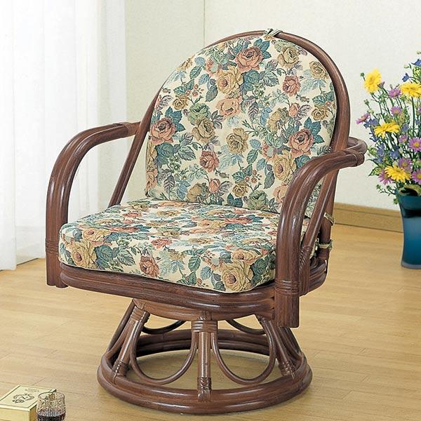 座椅子 ラタンチェア ロータイプ 籐家具 座面高34cm( 送料無料 椅子 イス アジアン )