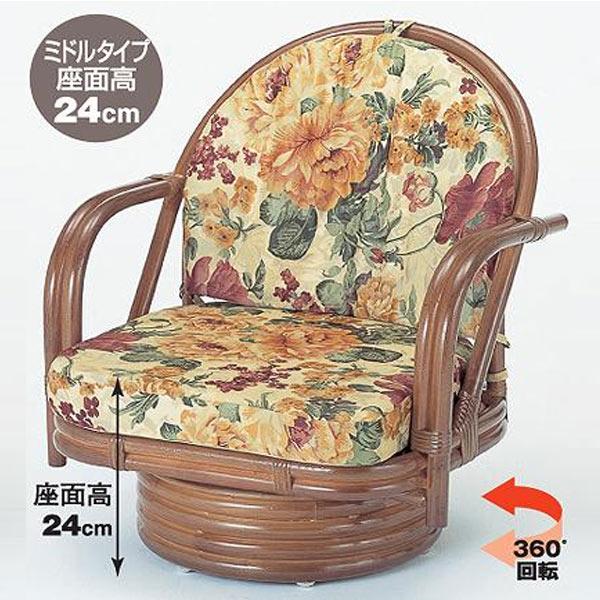 回転座椅子 ミドルタイプ ラタン チェア 籐家具 座面高24cm ( 送料無料 椅子 イス アジアン )
