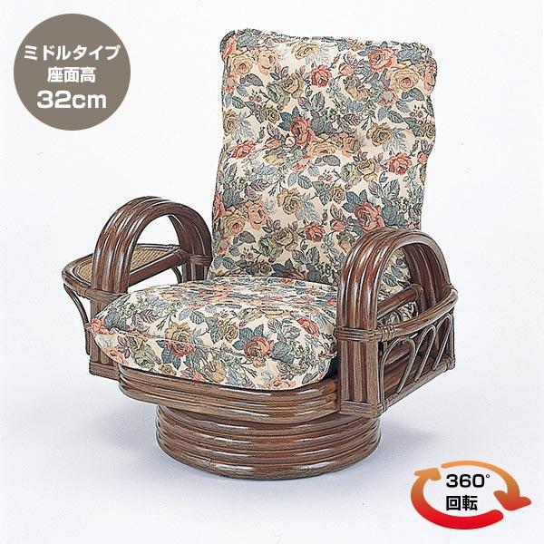 回転座椅子 ラタン リクライニングチェア ミドルタイプ 籐家具 座面高32cm ( 送料無料 イス チェア アジアン )
