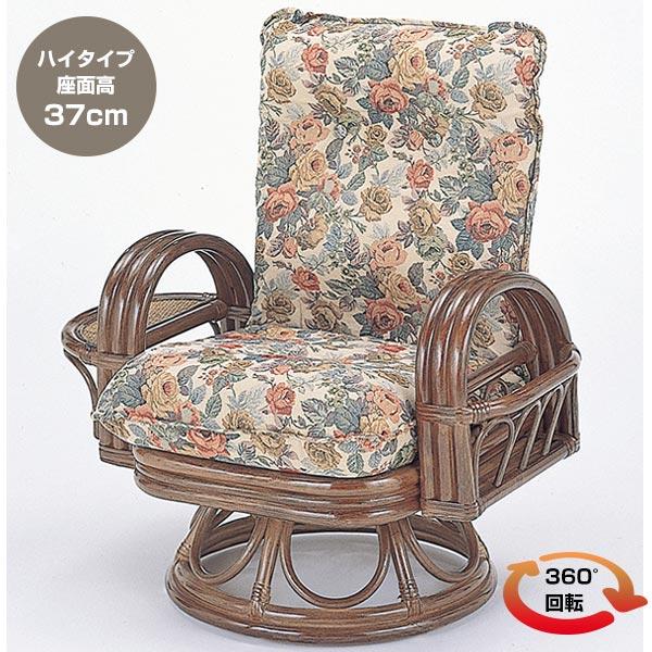 ラタンチェア リクライニング 籐 回転座椅子 クッション付 座面高37cm ( 送料無料 イス チェア アジアン ):リビングート 店
