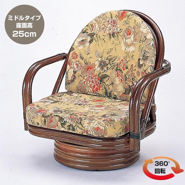 回転座椅子 ロータイプ ラタンチェア 籐家具 座面高25cm ( 送料無料 椅子 イス アジアン )