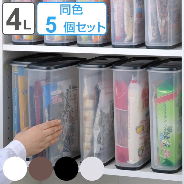 livingut Rakuten Global Market Save containers dry Stocker 4 l