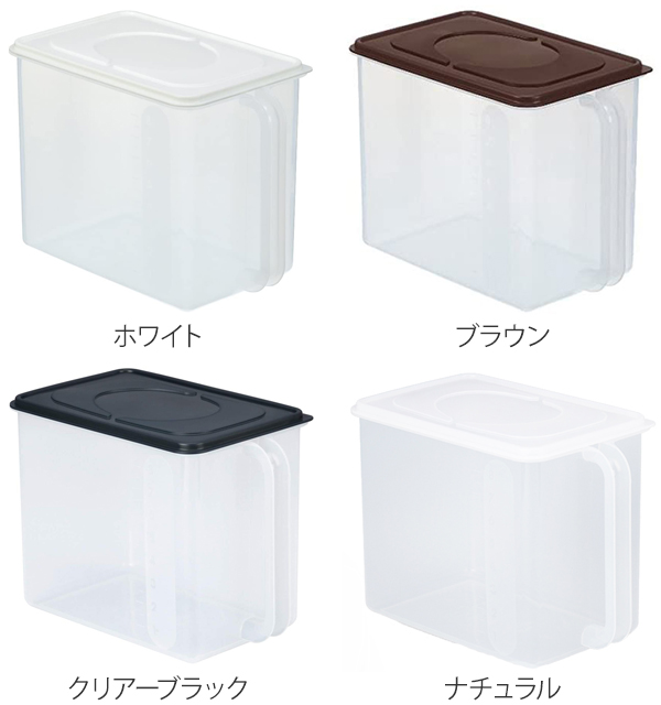 livingut Rakuten Global Market Storage container handy Stocker