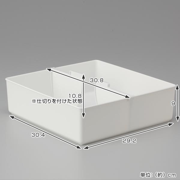 仕切りボックス 下着収納ケース L 仕切り付 ( 引き出し チェスト 仕切りケース インナーボックス 収納 引き出しの中 整理 整頓 下着 )